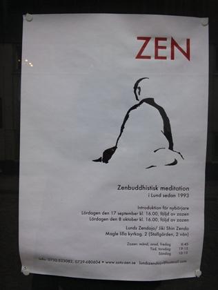 20120327.JPG