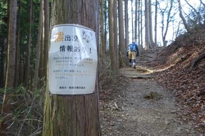 20151207(3).JPG