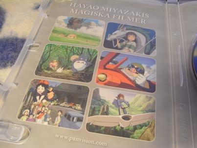 MiyazakiHayao(2).JPG