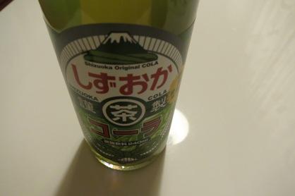 ShizuokaCOLA.JPG